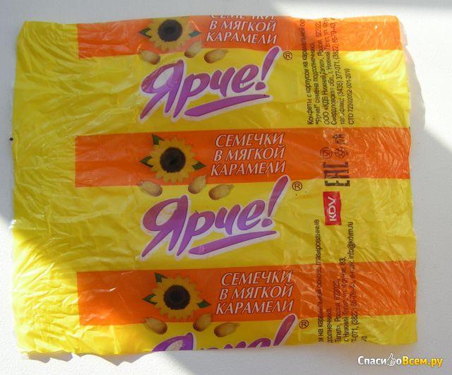 Конфеты KDV «Ярче!» Семечки в мягкой карамели