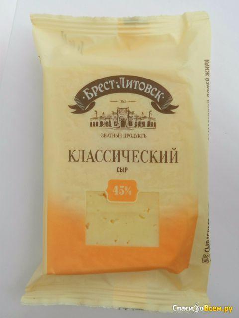 """Сыр классический """"Брест-Литовск"""" 45%"""