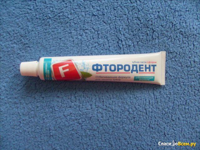 """Зубная паста Фтородент """"Отбеливающая формула для защиты зубов"""" с фтором"""