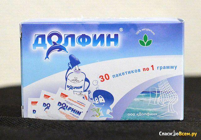 Комплекс Dolphin для промывания детских носиков