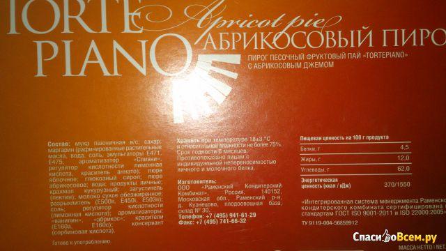 Абрикосовый пирог Torte Piano