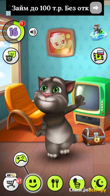 """Игра """"Говорящий кот Том"""" для Android фото"""