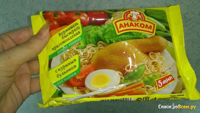 """Лапша быстрого приготовления """"Анаком"""" с куриным бульоном"""