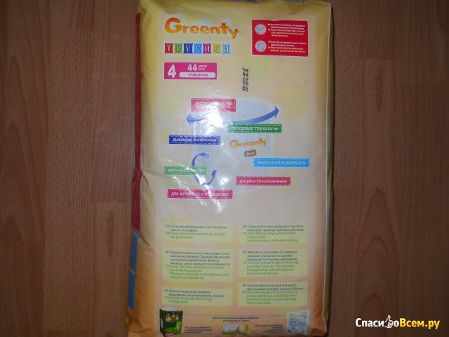 Трусики Greenty Super absorbent 4