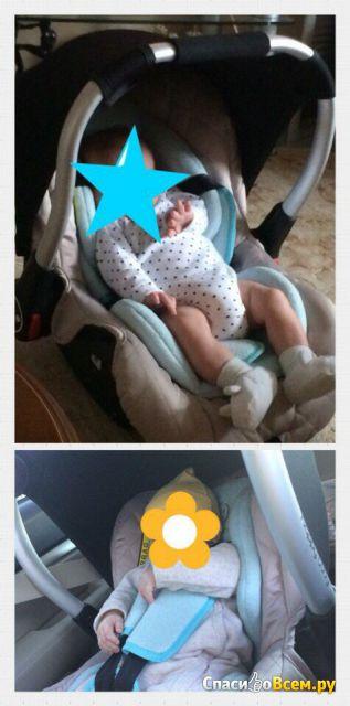 Детское автокресло Happy baby Gelios
