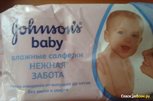 Влажные салфетки Johnson's baby «Нежная забота»