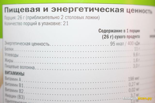 "Протеиновый коктейль ""Формула-1"" Herbalife фото"