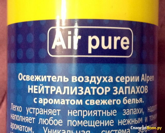 """Освежитель воздуха Air Pure Alpen Fresh linen """"Нейтрализатор запахов"""" с ароматом свежего белья фото"""