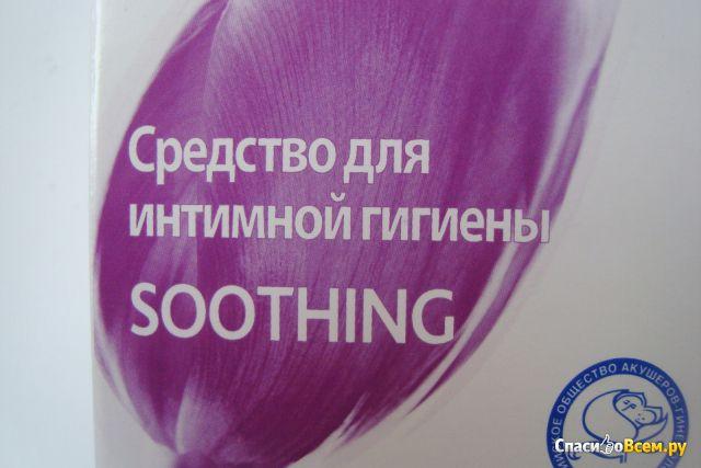 Средство для интимной гигиены Lactacyd Soothing
