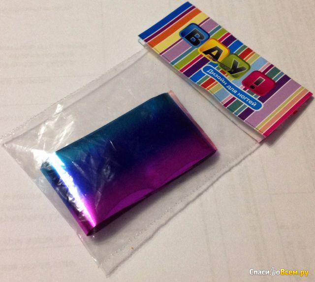 """Фольга для литья для дизайна ногтей """"Вау!"""" В078"""