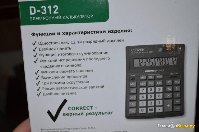 Вакансии бухгалтер калькулятор минск вакансии бухгалтер по заработной плате в москве