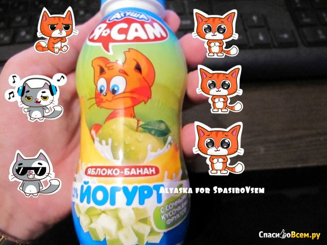 "Йогурт ""Агуша"" Я сам яблоко-банан 2,2% фото"