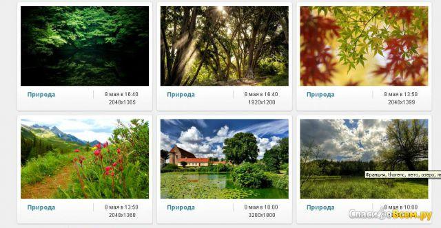 Сайт www.goodfon.ru