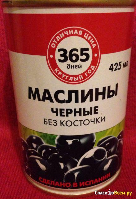 """Маслины черные """"365 дней"""" без косточки фото"""