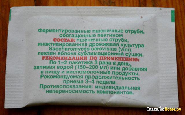 "Пребиотический комплекс  ""Эубикор Крошка"""