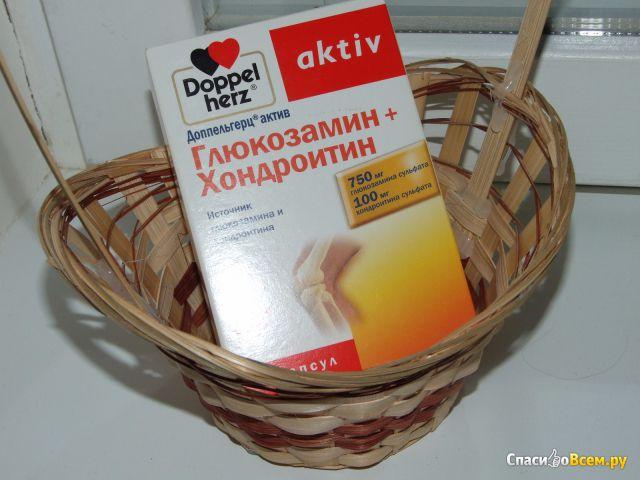 "Биологически активная добавка Doppelherz Aktiv ""Глюкозамин + Хондроитин"""