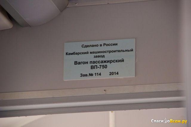 Ростовская детская железная дорога им. Ю.А. Гагарина (Ростов-на-Дону)