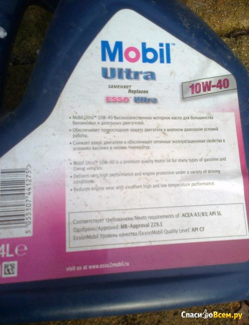 Моторное масло Mobil Ultra Semi-Synthetic 10W-40