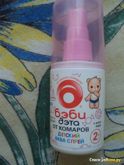 Средство от комаров Reftamid Baby