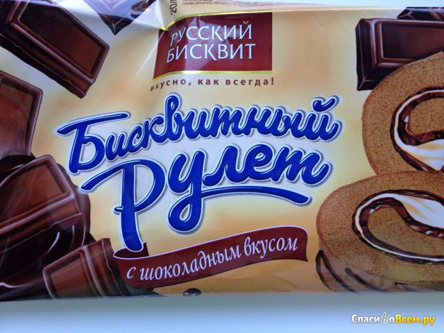 """Бисквитный рулет """"Русский бисквит"""" с шоколадным вкусом"""