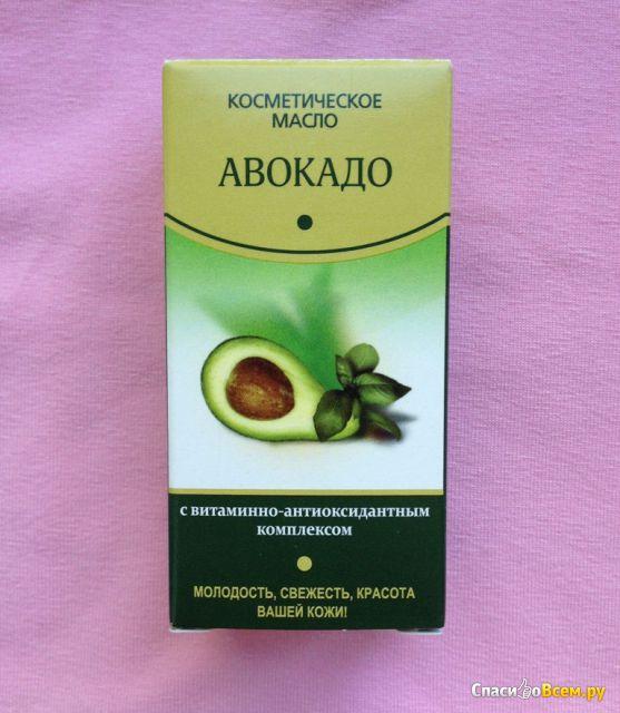 косметическое масло авокадо отзывы игры