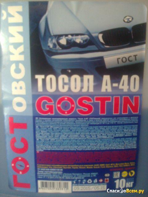 Тосол Gostin А-40 фото