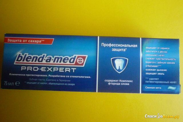 """Зубная паста Blend-a-Med Pro-Expert """"Профессиональная защита"""" Свежая мята"""
