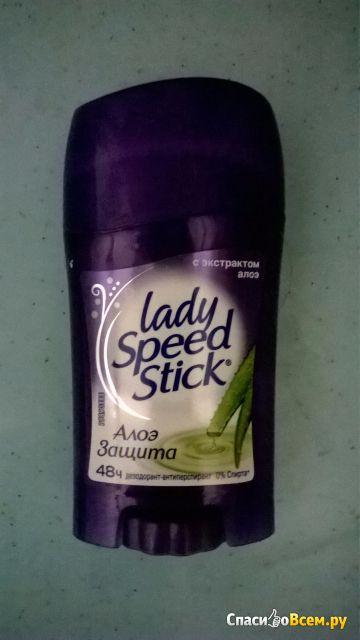 Дезодорант-антиперспирант Lady Speed Stick с экстрактом алоэ Защита 48 часов