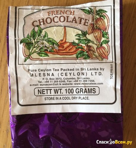 "Чай черный Mlesna ""French Chocolate"" Французский шоколад с ароматом карамели, шоколада и бергамота"
