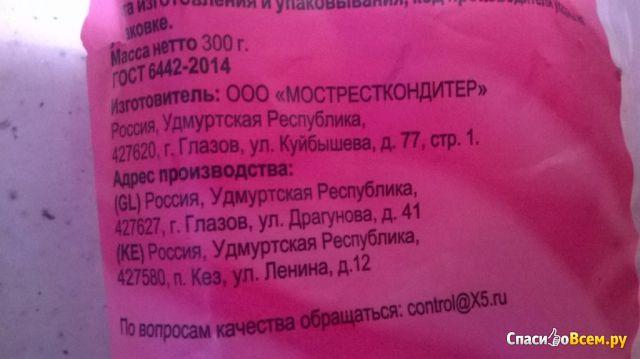 """Мармелад желейный """"Шарлиз"""" дольки ассорти"""