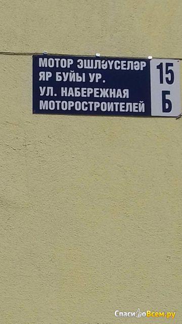 """Пляж """"Устье"""" (Уфа, ИНОРС, ул. Набережная моторостроителей)"""