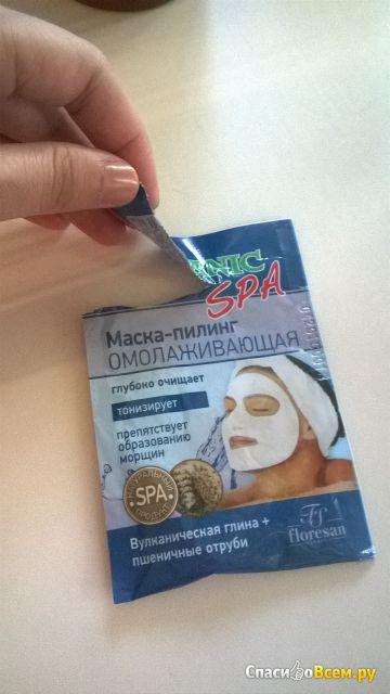floresan маска отбеливающая