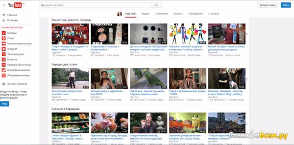 Канал на Youtube Olga Bivol