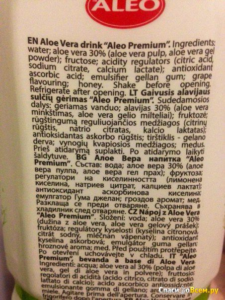 Напиток безалкогольный Aleo Aloe Vera premium фото