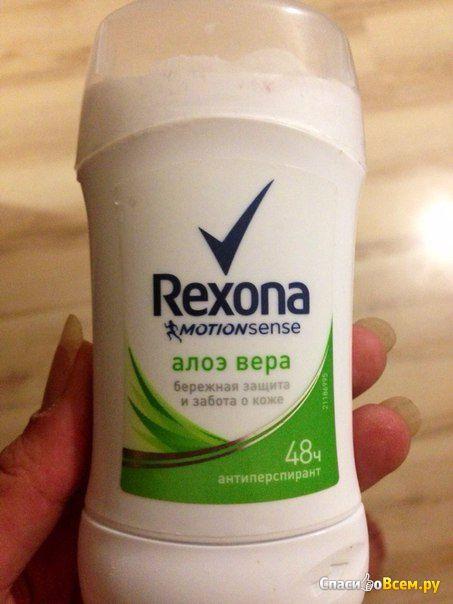 "Твёрдый антиперспирант Rexona Motionsense ""Алоэ вера"" фото"