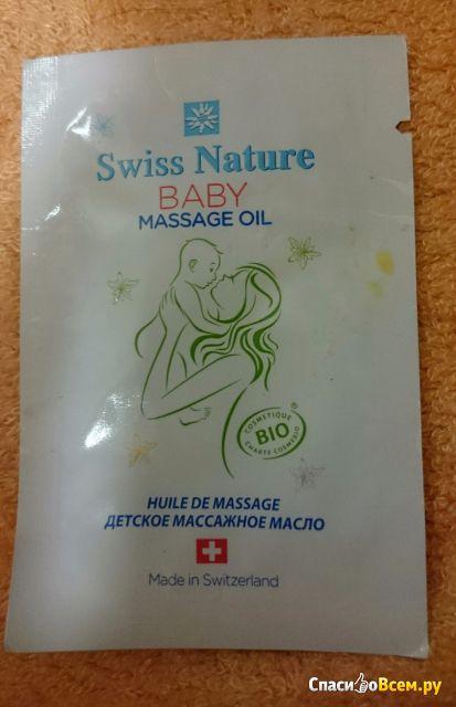 Детское массажное масло Zepter Swiss Nature baby