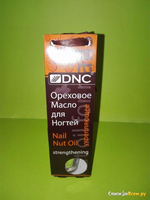 Ореховое масло для ногтей укрепляющее DNC