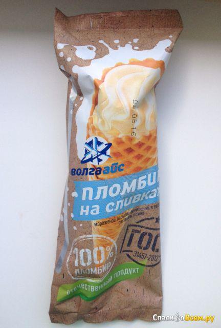"""Мороженое пломбир ванильный в вафельном сахарном рожке """"Пломбир на сливках"""" Волга Айс"""