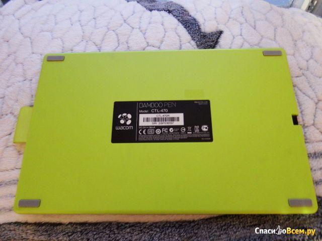 Графический планшет Wacom Bamboo Pen CTL-470