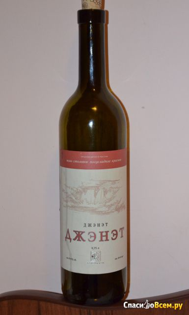"""Вино столовое полусладкое красное """"Джэнэт"""" АПК Геленджик фото"""