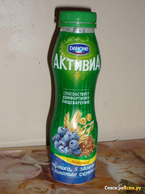 """Йогурт питьевой """"Активиа"""" черника, 5 злаков и льняные семена"""