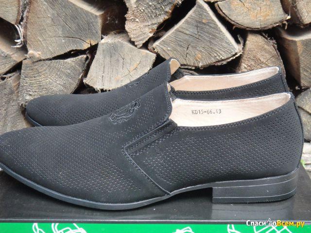 Мужские туфли T.Taccardi арт. 03882436 kd1566