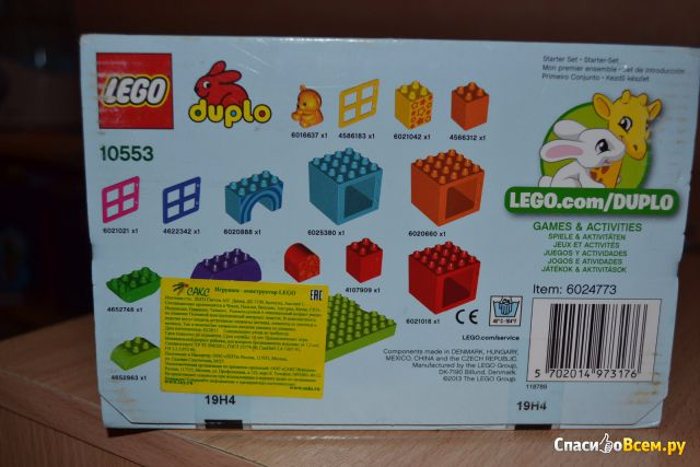 """Конструктор Lego Duplo """"Стартовый набор"""" 10553 фото"""