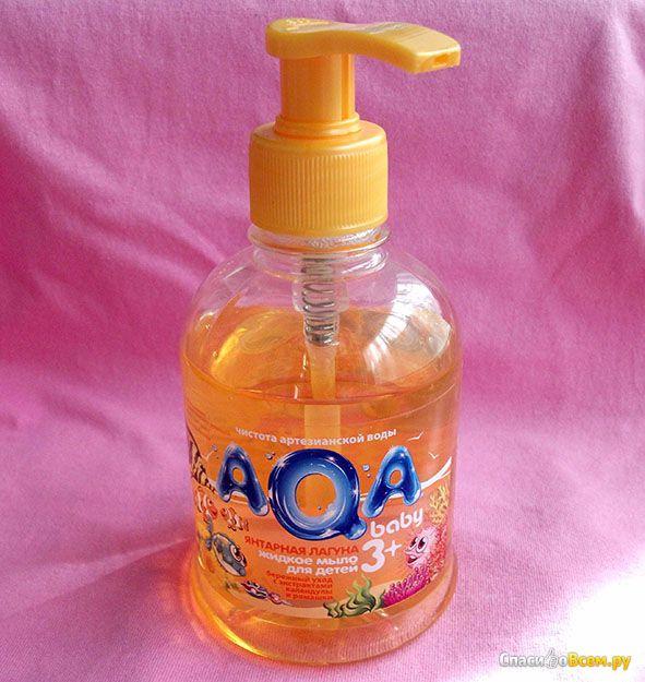 """Жидкое мыло для детей 3+ AQA baby """"Янтарная лагуна"""" с экстрактами календулы и ромашки фото"""