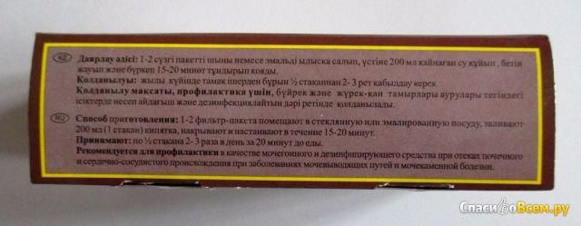"""Фито-чай """"Мочегонный"""" в пакетиках Ника-Фарм"""