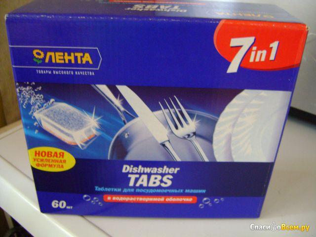 "Таблетки для посудомоечной машины ""Лента"" Tabs dishwasher 7 in 1"