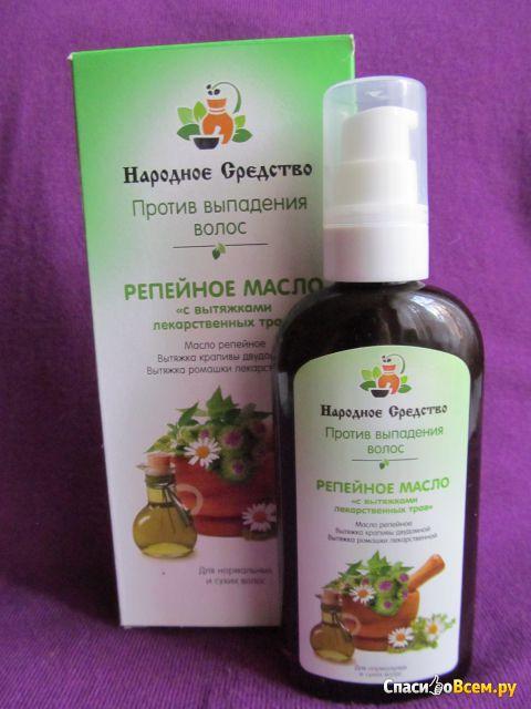 Маски для волос в домашних условиях против выпадения репейное масло - Astro-athena.Ru