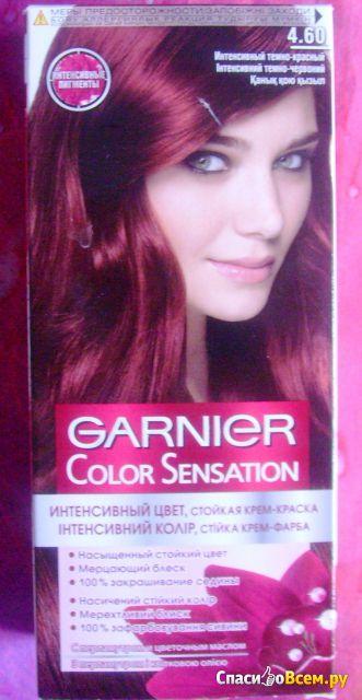 Краска для волос Garnier Color Sensation 4.60 Интенсивный тёмно-красный