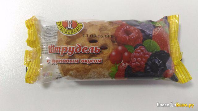 Штрудель «Первый хлебокомбинат» с фруктовым вкусом фото