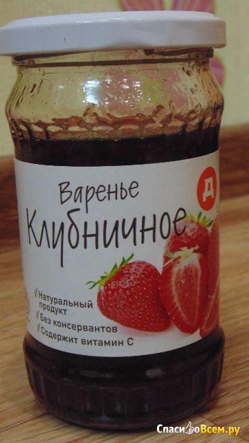 """Варенье клубничное """"Дикси"""""""
